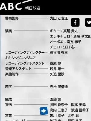takauti-mieko11