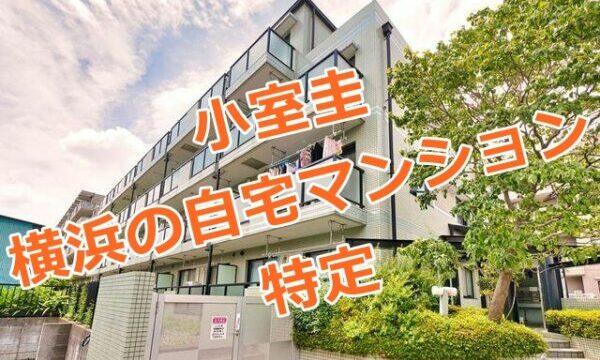 komurokei-jitakujuusho1