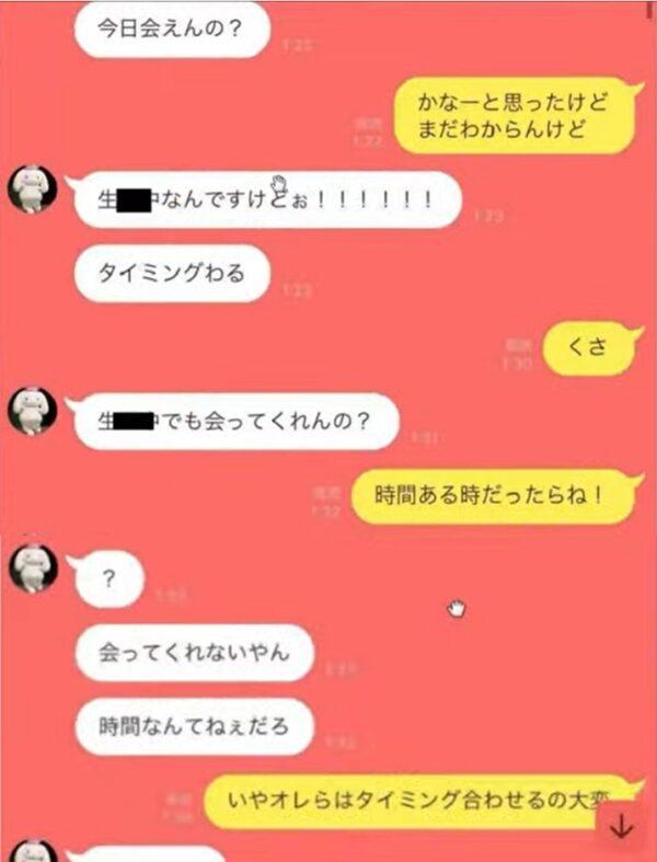 mokou-aidorukanojo61