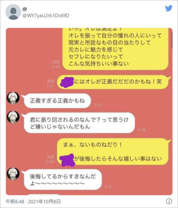 mokou-aidorukanojo93