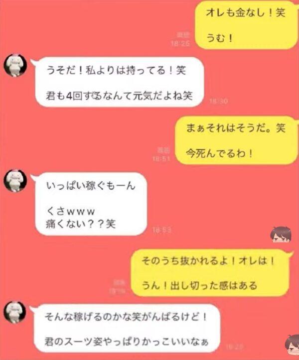 mokou-aidorukanojo63