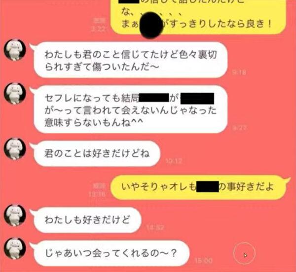 mokou-aidorukanojo64