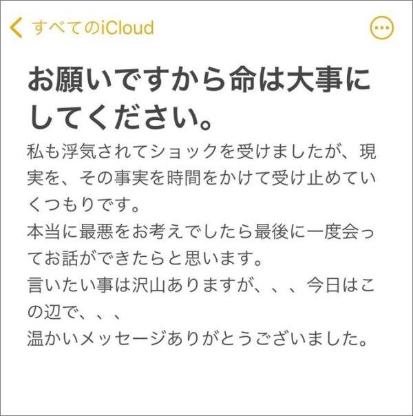 mokou-aidorukanojo106