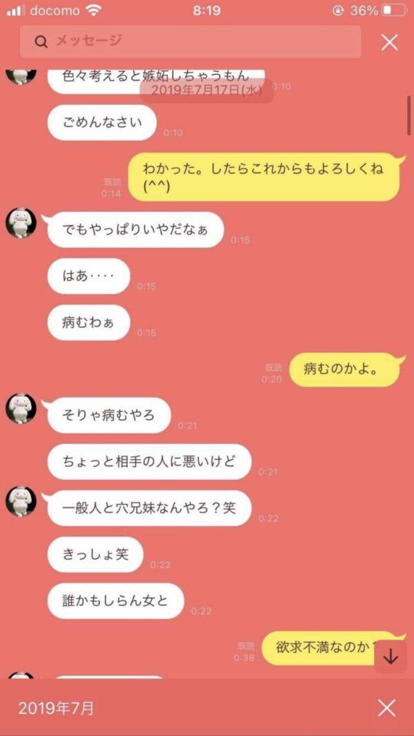 mokou-aidorukanojo81
