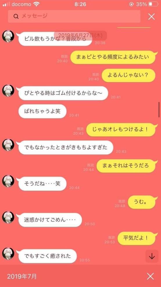 mokou-aidorukanojo84