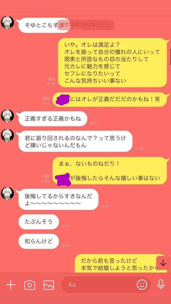mokou-aidorukanojo94